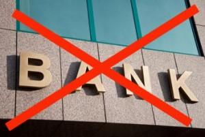 הלוואה חוץ בנקאית - אילוסטרציה