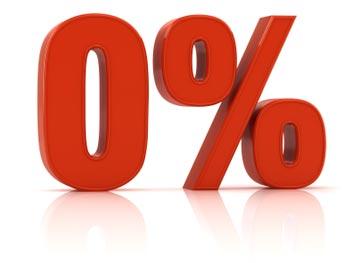 הלוואה בריבית נמוכה - אילוסטרציה