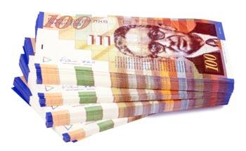 """הלוואה של 30000 ש""""ח (אילוסטרציה)"""