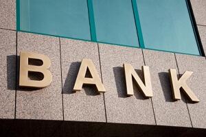 הלוואות למוגבלים בבנק (אילוסטרציה)