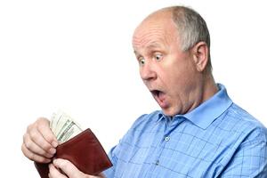 """הלוואה ע""""ח קרן פנסיה (אילוסטרציה)"""