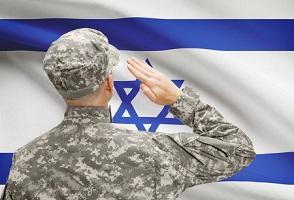הלוואה צבאית
