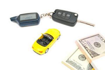 הלוואה לרכב